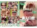 人妻vsOLvs学生 素人口腔味くらべ / あみ&小春&りん [GRAV-009]